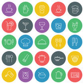 Vector food icons set. For web site design and mobile apps. — Stock Vector