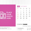 Desk calendar 2015 vector template week starts sunday — Stock Vector #51664405