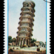 Tower of Pisa Postage Stamp — Stock Photo