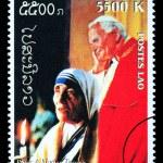 Pope John Paul Postage Stamp — Stock Photo #46566293