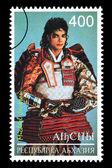 Michael Jackson Postage Stamp — Stockfoto