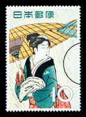 Japanese Woman Postage Stamp — Stock Photo