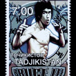 Bruce Lee Postage Stamp — Stock Photo #46570939
