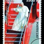 Pope John Paul Postage Stamp — Stock Photo #46571739