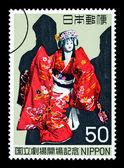 Japanese Woman Postage Stamp — Stock Photo
