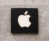 Logo di Apple store — Foto Stock