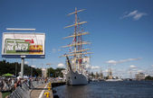 "The sailing ship ""Dar Mlodziezy"" during Sail Szczecin — Stock Photo"