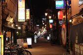 Steets of Osaka, Japan — Stock Photo