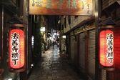 Traditional Japanese Street — Stock fotografie