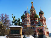 Cathedral of Vasily — Stock Photo