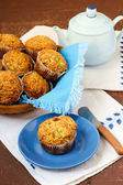 Courgette and apple muffins — Stock Photo