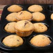 Pumpkin muffins  — Stock Photo #48178749