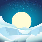 Arctica — Stock vektor