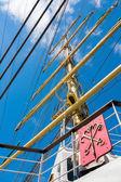 Sailing vessel — Stock Photo