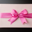 Gift packages — Stock Photo #47715237