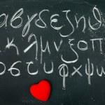 Yunan Alfabesi — Stok fotoğraf