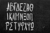 греческий алфавит — Стоковое фото