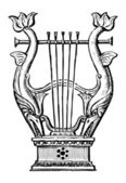 Decorative lyre — Vettoriale Stock