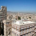 Постер, плакат: Typical yemeni architecture Sanaa Yemen