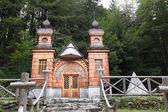 The Russian Chapel, Slovenia — Stock Photo