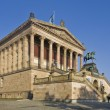Alte Nationalgalerie in Berlin — Stock Photo #47159705