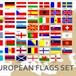 European countries flags set, vector — Stock Vector #47738145