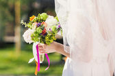 Bride outdoors — Stock Photo