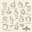 Coffee doodles icons — Stock Vector #47902985