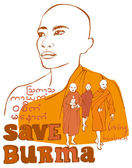 Burmese Buddhist monk — Stock Vector