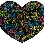 I Love Music — Stock Vector #48698797