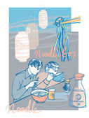 People in Japanese noodle bar — Stock Vector