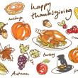 Thanksgiving icons — Stock Vector #48728733