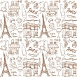 Постер, плакат: Paris landmarks pattern