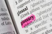 Glossary Dictionary Definition — Stock Photo