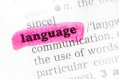 Language Dictionary Definition — Stock Photo