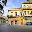 Street with colorful facades. HAVANA - 9 JULY, 2010. — Stockfoto #48486147