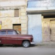 Old american car in Havana street. 9 JULY, 2010. — Stock Photo