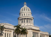 Havana Capitoly dome — Stock Photo
