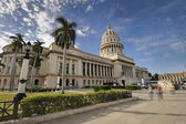 Havana capitoly panorama, dec 2009 — Stock Photo