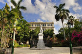 Old havana plaza — Stock Photo