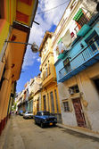 Old Havana colorful facades — Stock Photo