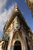 Facade from Havana building. — Stock Photo