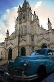 Old Havana splendor — Stock Photo