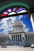 National Capitol Building in Havana, Cuba. OCT 2008 — Foto de Stock