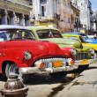 Colorful Havana cars — Stock Photo