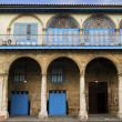 Old Havana colonial building — Stock Photo #48562433