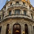 Luxurious building facade in Old havana, cuba — Stock Photo