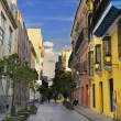 Havana street with colorful buildings — Stock Photo #48571039