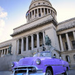 Old car in havana capitol — Stock Photo #48575073