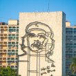 Che Guevara image in front of Revolution square, Havana — Stock Photo #49434697